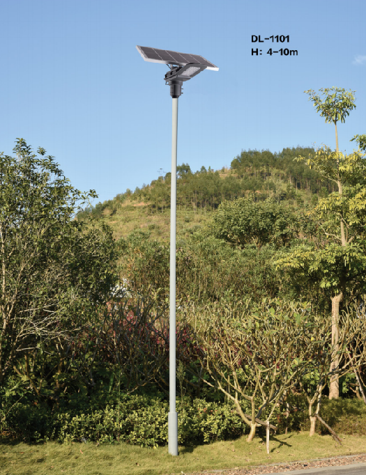 40W Solar Street Light Project